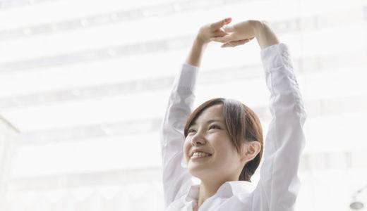 サラサラの汗とベタベタの汗 生活習慣を見直してサラサラの汗をかくために実践している5つの方法