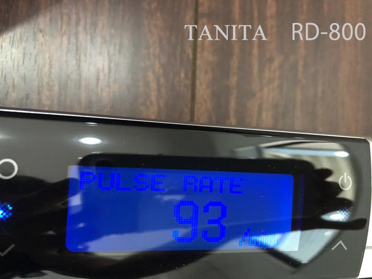 タニタの体組計・ RD-800 PULSE