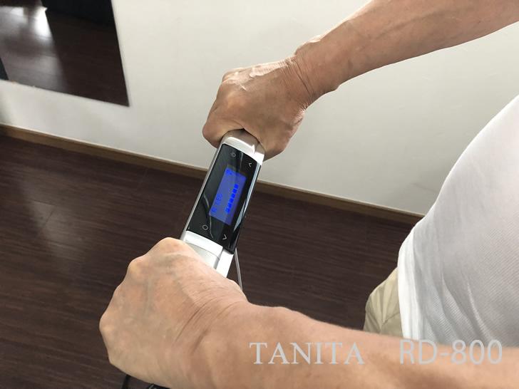 タニタの体組計・ RD-800 グリップを握って計測
