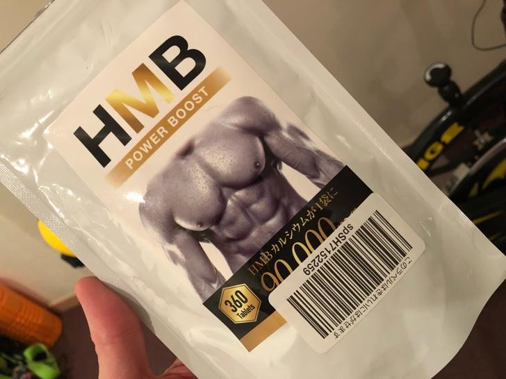 筋肉 トレーニングにHMB