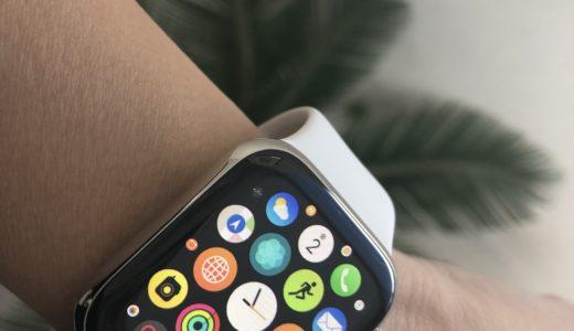 apple watchの使い方って?Series2からSeries4に乗り換えたレビュー