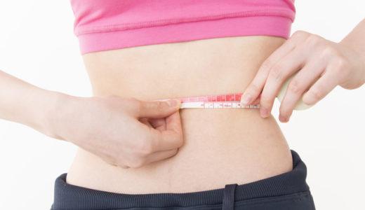 お腹マッサージで劇的にポッコリお腹解消!頑固な皮下脂肪を3cm減らした3ステップ
